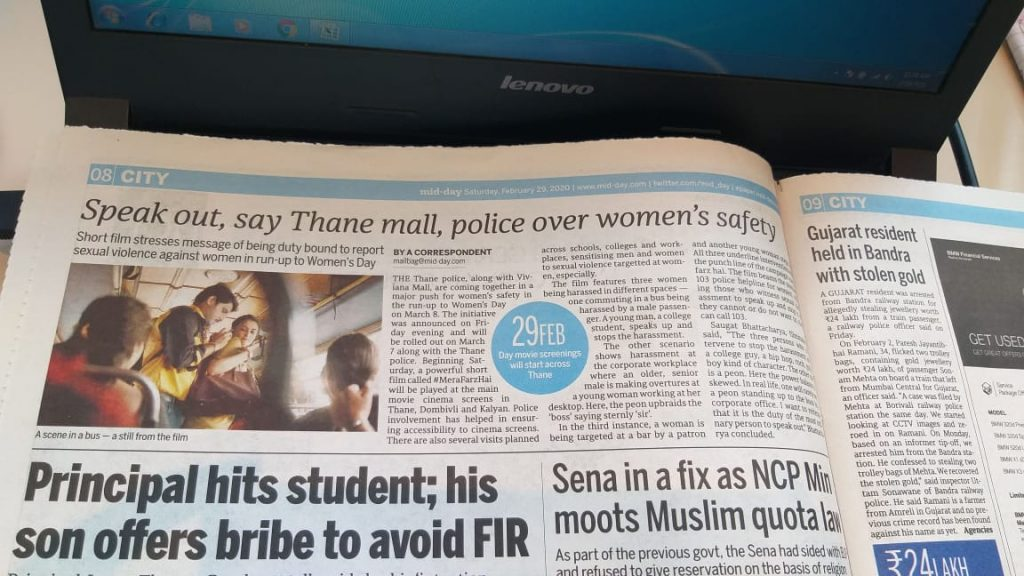 Thane Police with the Mall On Women Safety Featured in Newspaper - Viviana Mall